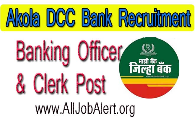 Akola-DCC-Bank-Recruitment Online Job Application Form Axis Bank on apply target, print out, pizza hut, olive garden, taco bell,