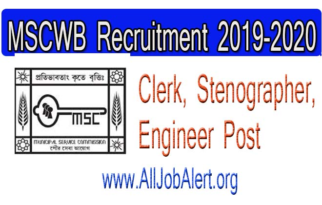 MSCWB recruitment notification